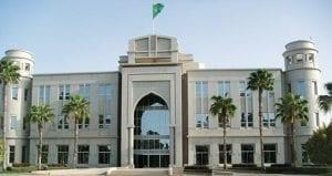 Palais présidentiel (Nouakchott, Mauritanie)