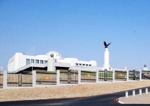 State House of Namibia (Windhoek, Namibie)